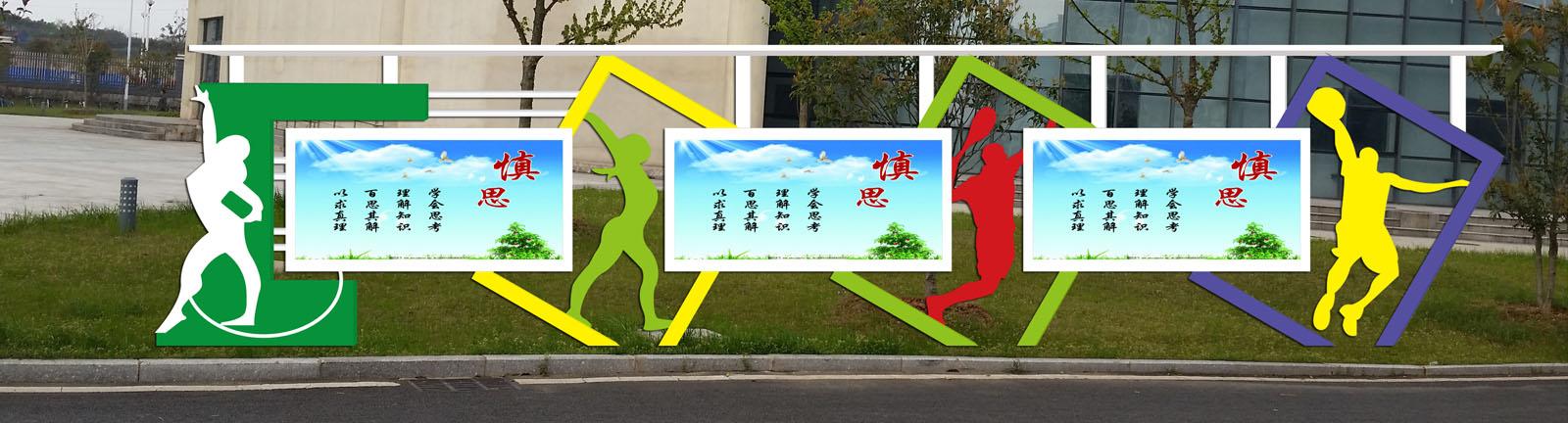 延边公交候车亭